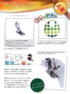 他の写真1: 【SUISEI】スプリングガイド付き自由押さえ(広幅タイプ)