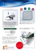 他の写真1: 【SUISEI】四ツ折りバインダー(押さえ金付き)