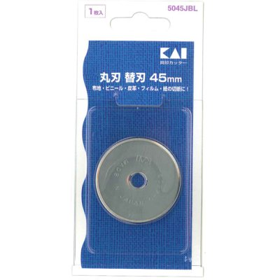 画像1: ロータリーカッター替え刃45mm