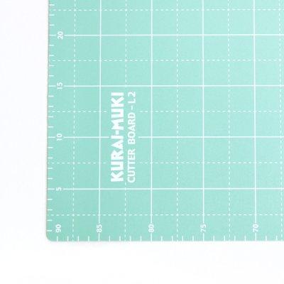 画像4: カッティングボードL2〈グリーン〉
