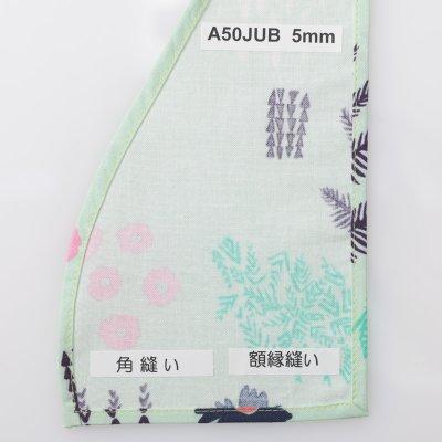 画像4: 【SUISEI】A50JWF 三ツ折りへマー