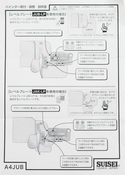 画像4: 【SUISEI】A4JWF 二ツ折りバインダー