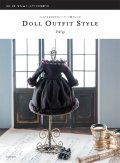 DOLL OUTFIT STYLE ~うっとりするほどかわいいドール服のレシピ~