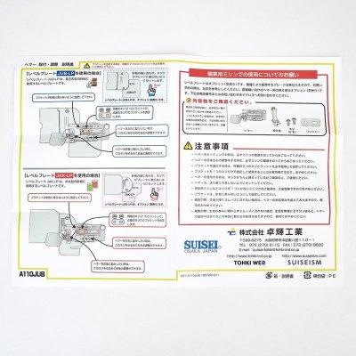 画像4: 【SUISEI】A110JWF 完全三つ折りヘマー