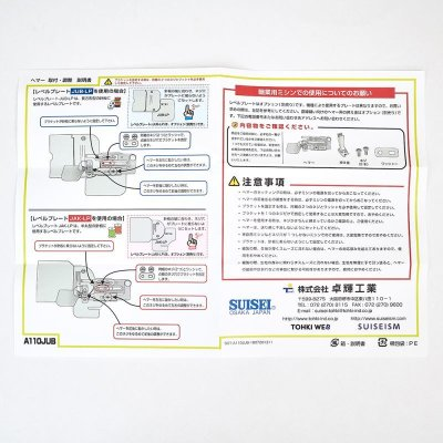画像3: 【SUISEI】A110JUB 完全三つ折りヘマー(押さえ金付き)