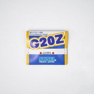 画像2: 【SUISEI】G20Z マグネット定規【家庭用兼用】